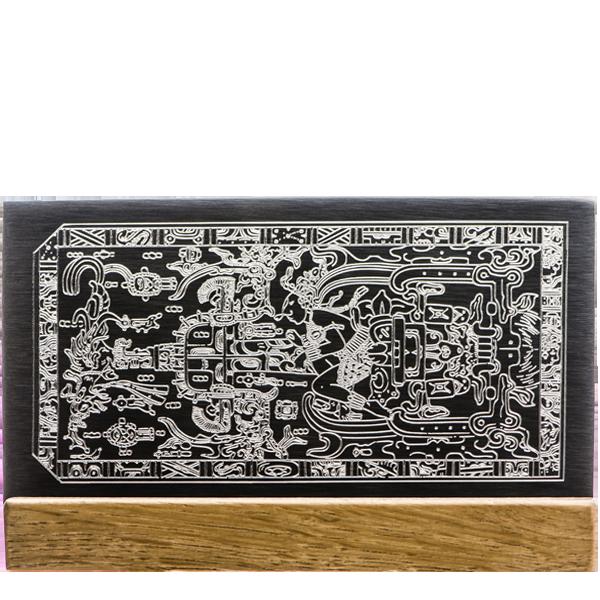 Gravure K'inich Janaab' Pakal Roi de Palenque